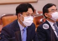 추미애 아들 상관 장교가 동부지검장 고발한 사건, 중앙지검에 배당