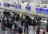 김해공항 8개월만에 입국허용…다음달 3일부터 부산~칭다오 주 1회