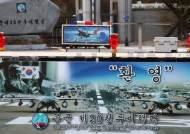 서울발(發) 감염에 비상 걸린 충청…기도원·공군부대서 무더기 확진