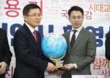 """탐험가 남영호 """"정치적 인사라며 출연 정지""""에 EBS """"사실 아냐"""""""