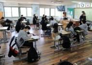 내년부터 영재학교 지역학생 우선선발 확대·중복 지원 금지…'수도권 역차별' 논란도