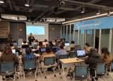 <!HS>대전<!HE>VR/AR제작거점센터, 24일부터 VR/AR 분야 온라인 교육