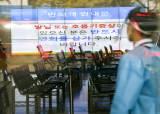 전남대병원서 5명 추가 확진…신경외과·감염내과 '코호트'