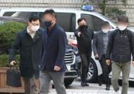'옵티머스 펀드 사기' 연루 로비스트 잠적…구속영장 발부