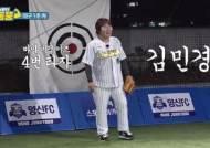 """헬스부터 야구까지 무림고수 김민경 """"마흔 되면 잘 된다더니"""""""