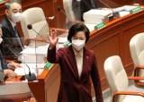 """[단독]추미애 폭주 방지법 나온다…""""권력이 수사 방해땐 처벌"""""""