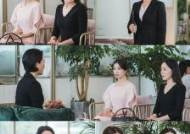 김재화, '산후조리원' 특별출연…엄지원-박하선과 꿀잼 시너지
