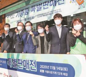 방역 위해 전국서 분산 개최…'<!HS>나눔<!HE>물결'은 더 커졌다