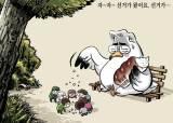 [박용석 만평] 11월 17일