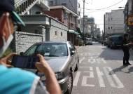 서울시 불법주정차 신고 간소화…앱 켜고 사진만 찍으면 된다