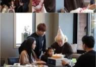 '아내의 맛' 함소원♥진화, 냉온탕 오가는 친정엄마 생신파티
