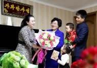北 '어머니날', 대형 공연 등 전국적 축하 행사 펼쳐져