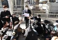 """""""부실수사로 고유정 무죄"""" 의붓아들 사망사건 경찰관 감찰조사"""