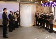 안양대학교, 고용노동부 공모사업 선정된 대학일자리센터 개소