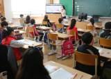 """조희연 """"학급당 학생 20명 이하로 줄이자""""…법제화 지지 선언"""