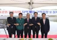 '영천 백년대계 시발점' 영천경마공원 사업승인 기념 행사