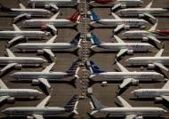 '사고 뭉치' 보잉 737맥스, 2년여 만에 날아 오른다