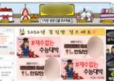 """20대女 3명, 강남 야산서 극단선택 시도…""""XX카페서 만났다"""""""