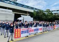 """GM 본사 """"한국 떠날 수 있다""""...임금협상 갈등 노조 향해 경고"""