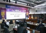 몬드리안에이아이 '제8회 범정부 공공데이터 활용 창업경진대회' 국무총리상