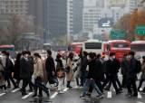서울 20도, 제주 27도… 늦가을에 찾아온 깜짝 '봄 날씨'