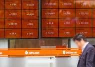 비트코인 2000만원 돌파…3년 만에 최고치