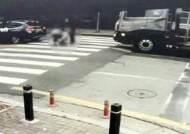 """'횡단보도 일가족' 들이받은 화물차 운전자 구속…경찰 """"주변 차량도 조사"""""""
