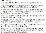 """김근식 """"정치 접겠다는 秋…정말 다행, 온 나라 피곤할 뻔"""""""