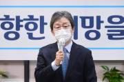 """유승민 """"윤석열에 홍준표, 안철수까지 대선 링에서 겨루자"""""""