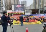 성난 포항지진피해 주민들, 세종 정부종합청사에서 항의 집회