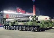 """CIA """"北 ICBM 마지막 고리 풀었다···美 본토 전역이 사정권"""""""