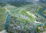 노태우 공항·한화갑 공항…표의 저주에 갇힌 지방공항 잔혹사