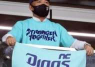 """KS 모든 경기 직관""···응원도구 들고 고척돔 찾은 '택진이형'"
