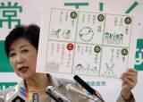 방역·경제 두 토끼 잡아라… 한국-일본 비슷한 고민