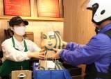 스타벅스도 배달 뛰어든다…역삼 딜리버리 전용 매장 오픈