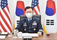 한·미·일 합참의장 화상회의서 대중국 견제 '쿼드 플러스' 동참 압박?