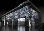 [비즈스토리] '지스타 2020' 오늘 개막 … 겜덕 위한 축제에 14년 연속 참여