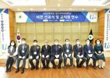 """대구사이버대 """"미래융합교육 선도"""" DCU UCAN 2020+ 비전선포식 개최"""