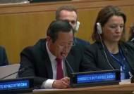유엔 제3위원회, 북 인권결의안 16년 연속 채택