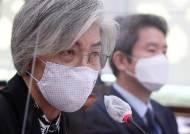 유엔 北 인권결의안…韓, '공무원 피격·소각'에도 또 제안국 빠졌다