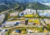 [ 부울경 메가시티] AI연구·시뮬레이션 센터 '지능 전기기술'로 지역 발전 선도