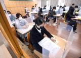 오늘부터 수능 특별방역…서울 고3 67%는 원격수업 전환