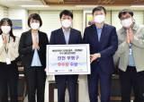 인천 부평구, 2년 연속 지자체 갈등관리 행안부 장관상 수상