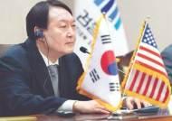 [사진] 한·미 검찰, 반독점 형사집행 업무협약