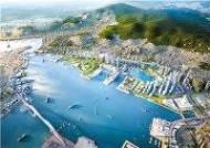 [부울경 메가시티] 북항을 글로벌 신해양산업 중심지로 조성2단계는 항만·철도·원도심 복합 연계 개발