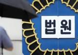 """檢 """"김학의 수사 때 박수친 분들, 조국 땐 비난…의아했다"""""""