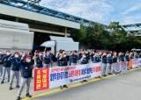 '임단협 파행' 한국GM 노조, 부분 파업 연장하기로 결정