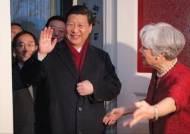 시진핑 발길 두번 닿은 '우정의집'···美명소서 애물단지 전락