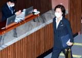 """法 """"성착취범 재판도 절차 중요""""…'위수증 법칙'에 무죄 나왔다"""