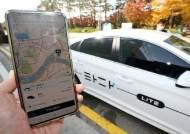 택시로 옮긴 '타다 베이직' 서비스, 사업모델 승인받아